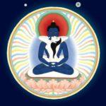 Молитва Самантабгадри